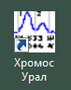soft:chromos-ural-icon.png